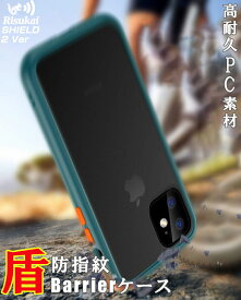 iPhoneSE ケース 第2世代 【Barrier!】 iphone11 ケース iphone11 pro ケース iphone 11 pro max iPhone XS ケース iPhoneXRケース iPhone XS max ケース iphone x ケース iphone8/7ケース スマホ iphone8Plus ケース おしゃれ スマホケース メンズ おしゃれ シンプル