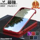 iiphonese 第二世代 ケース phone11 pro ケース 正面にもカバー付 iphone11 ケース iphone 11 pro max スマホ ケース …