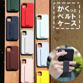 iphone12 ケース iphone12 mini ケース iphone12 pro ケース iphone12 pro max ケース iPhone12 ケース iPhoneSE ケース 第2世代 iphone11 ケース pro max xr iPhoneXS Max iPhone ベルト付 iPhoneX Plus アイフォン スマホケース ベルト リスト TPU ベルトストラップ