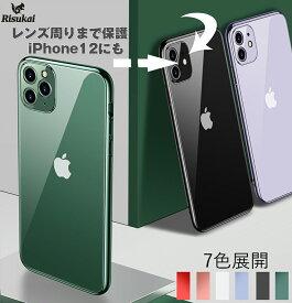 レンズのカバー付き iphone12 ケース iphone12 mini ケース iphone12 pro ケース iphone12 pro max 柔らか素材 スマホケース 半透明 片面 メタル iPhoneSE 第2世代 iphone8 iphone7 ケース スマホ iphone8Plus ケース iPhoneXR iPhoneXS/XSMax iPhone11/11Pro/11ProMax