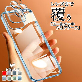iPhone 本来のカラー クリア iPhone12 ケース レンズ保護 iPhone12 mini ケース iPhone12Pro ケース iPhone12ProMax ケース TPU 薄型 グラデーション フレーム カラー iPhone ケース メタリック iPhone iPhone11 ProMax