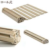 【送料無料】すのこベッドシングルすのこマットすのこベッド桐すのこベッド金具式ベルト式通気性抜群桐すのこベッド折りたたみ