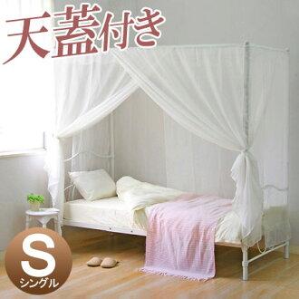 auc-riverp  라쿠텐 일본: 침대 캐노피 침대 싱글 침대 공주 계 커튼 ...