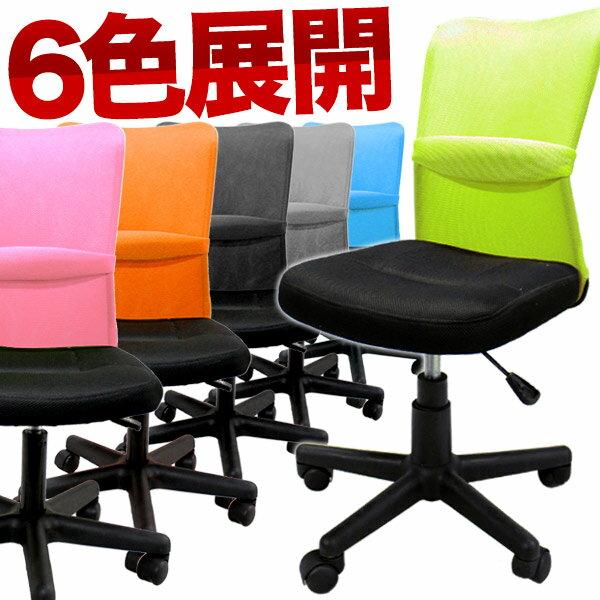 オフィスチェア パソコンチェア 学習椅子 デスクチェア 学習チェア メッシュ ハイバック オフィスチェアー パソコンチェアー デスクチェアー 学習チェアー 腰痛 疲れにくい おしゃれ 事務用 業務用 アウトレット 人気