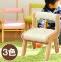 キッズチェアベビーチェア豆イス子供椅子ローチェア木製ロータイプ低め/キッズチェアーベビーチェアー豆椅子子供イスローチェアー子供用幅30cm男の子女の子かわいいおしゃれプレゼント/アウトレットセール激安安い人気