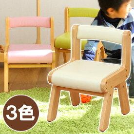 キッズチェア ベビーチェア 豆イス 子供椅子 ローチェア 木製 ロータイプ 低め/キッズチェアー ベビーチェアー 豆椅子 子供イス ローチェアー 子供用 幅30cm 男の子 女の子 かわいい おしゃれ プレゼント/人気