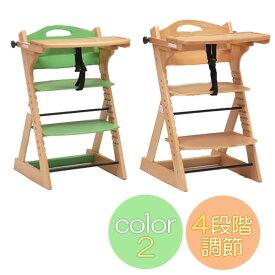 グローアップ テーブル 回転 テーブル付き ベルト 子供椅子 ベビーチェア ベビーチェアー ダイニングチェアー ハイチェア ベビーガード グローアップチェア イス 椅子 幼児