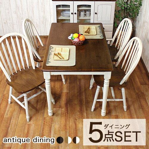ダイニングテーブルセット ダイニングセット 5点セット 4人掛け 4人用 食卓テーブルセット 北欧 アンティーク 木製 天然木 木目調 カントリー レトロ モダン おしゃれ ホワイト ブラック ナチュラル アウトレット 人気