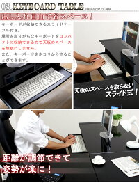 パソコンデスクL字型ガラスデスクオフィスデスク学習机PCデスク一人暮らしパソコンデスクパソコンデスクシンプルパソコン台L字型北欧ワンルーム勉強机学習デスクアウトレット人気