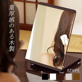 卓上ミラー メイクミラー ミラー メイク 鏡 卓上かがみ スタンドミラー かがみ 化粧鏡 カガミ 角度調節可能 人気