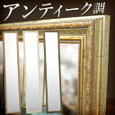 全身鏡 姿見 鏡 アンティーク スタンドミラー 全身ミラー 幅30cm 収納 折りたたみ 北欧 おしゃれ 姫系 家具 レトロ ク…