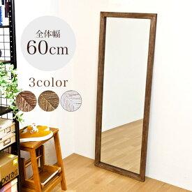 全身鏡 幅60cm 姿見 立て掛け 鏡 ジャンボ ミラー 高さ160cm 大型 ワイド 幅広 アンティーク調 全身ミラー 姿見鏡 飛散防止 木目 ダンス レッスン ブラウン ホワイト ダークブラウン