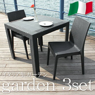 outdoor table and chairs. Garden Sets 3-point Set Table Chair Rattan Style Furniture Cafe Asian Resort Black Grey White Living Conservatory Outdoor And Chairs G