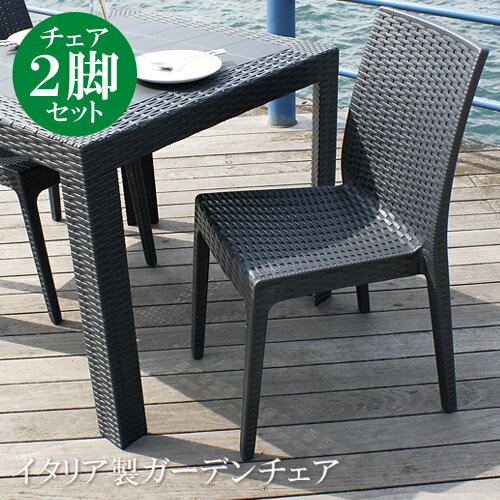 auc riverp two garden chairs set assisting garden chair chair chair rh global rakuten com