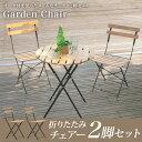 ガーデンチェアー 2脚セット 折りたたみチェアー オーク材 白木材 木製 ガーデン チェア ガーデンチェア 折りたたみチ…