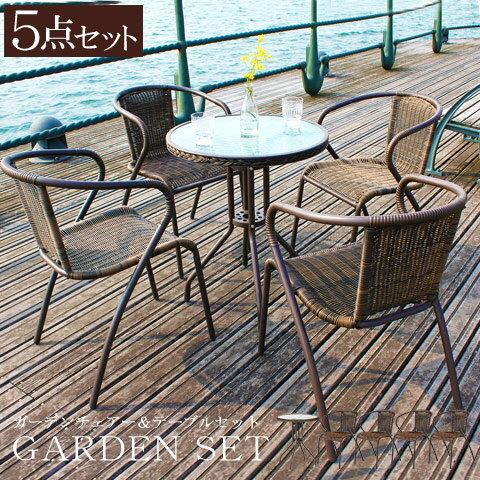 ガーデン テーブル 5点 セット ガーデンテーブルセット ガーデンチェアセット 木製風 ラタン調 ガーデンセット ベランダ テラス バルコニー アウトドア 屋外 ガーデニング ウッドデッキ 庭 4人用 4人掛け 丸 おしゃれ カフェ風 アウトレット 人気