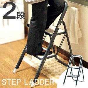 脚立 おしゃれ 2段 折りたたみ ステップラダー ステップ はしご 梯子 折畳み 踏み台 コンパクト 昇降台 踏み台昇降 ふみ台 りたたみ 軽量 洗車 掃除 二段 シンプル チェアー キッチン 台所 人