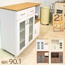 キッチンカウンター 食器棚 カウンターテーブル 引き戸 キッチン収納 レンジ台 幅90cm 間仕切り キャスター付き カウ…