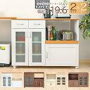 キッチンカウンター カウンターテーブル 食器棚 引き戸 レンジ台 幅120cm 幅118cm 間仕切り キャスター 下収納 カウン…