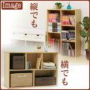 多目的ラック(CDラック カラーボックス)収納家具 ブックシェルフ ラック 大容量 スリム収納 本棚 本収納 フリーボック…