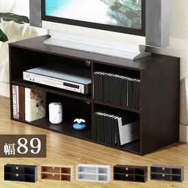 テレビ台 コンパクト 幅89cm 木製テレビ台 テレビボード ローボード 木製 TVボード リビング用 ラック リビングボード カラーボックス TVボード ダークブラウン TVボード TVラック 人気