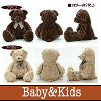 【送料無料】テディベア100cmぬいぐるみ特大くまお座りくまさん特大ぬいぐるみヌイグルミ人形熊クマ動物子供の日ギフトプレゼント動物抱き枕