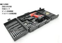 電動ドライバードライバードリル工具充電式コードレス電動ドリルセット12V92点セット92P家具組み立てにDIYアウトレット人気