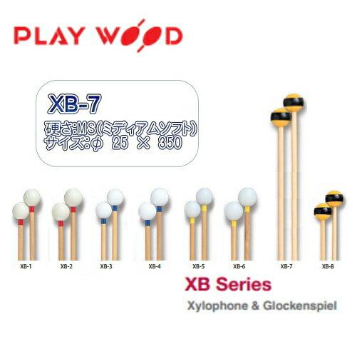 プレイウッド/PlayWood キーボードマレット 硬さ:MS(ミディアムソフト) XB-7
