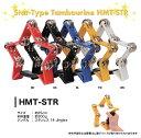 KC 星型 ☆ タンバリン HMT-STR