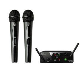 AKG WMS40 PRO MINI2 VOCAL SET DUAL B帯 2チャンネルワイヤレス システム