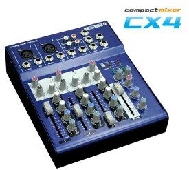 【数量限定特価!!】NEU / ヌー アナログミキサー CX4 コンパクトミキサー