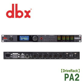 【アウトレット】dbx 音響出力系マルチプロセッサー DriveRack PA2