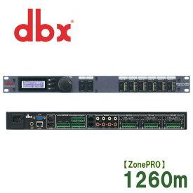 dbx ゾーン制御マルチプロセッサー ZonePRO1260m