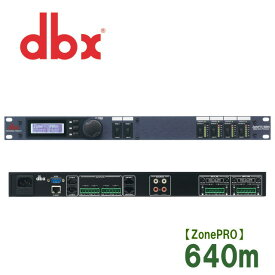 dbx ゾーン制御マルチプロセッサー ZonePRO640m