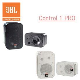 JBL 小型2-Wayフルレンジスピーカー Control 1 PRO