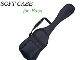ベースのケースはこれ!安くて丈夫! ベース カバー CB-28