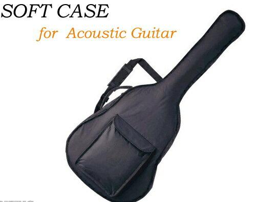 アコギのケースはこれ!安くて丈夫!ギター カバー CW-32