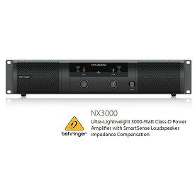 BEHRINGER/べリンガー NX3000 1500W×2(2Ω) クラスDステレオ・パワーアンプ NX-3000