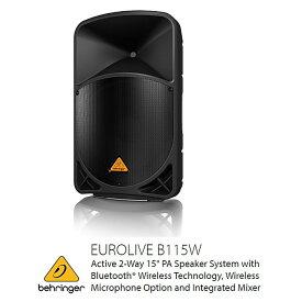 BEHRINGER(ベリンガー) B115W EUROLIVE 2-Way 15インチ パワードスピーカー