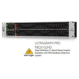 BEHRINGER/べリンガー 2ch 31バンドグラフィックイコライザー FBQ3102HD ULTRAGRAPH PRO