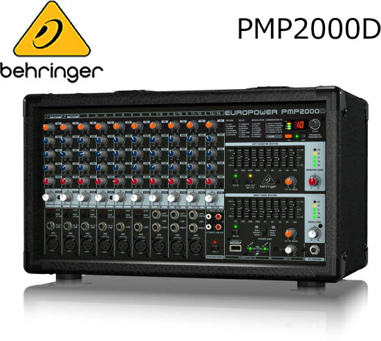 BEHRINGER/べリンガー パワード・ミキサー PMP2000D EUROPOWER