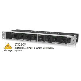 BEHRINGER/べリンガー ディストリビューター/スプリッター DS2800