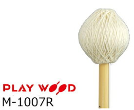 プレイウッド/PlayWood キーボードマレット 硬さ:VS(ベリーソフト) M-1007R (籐柄) 吉岡孝悦モデル