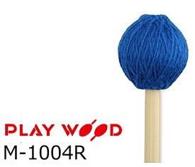 プレイウッド/PlayWood キーボードマレット 硬さ:M(ミディアム) M-1004R