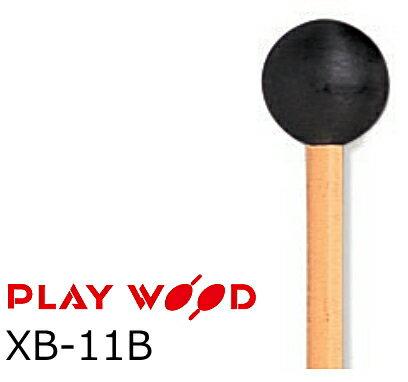 プレイウッド/PlayWood キーボードマレット 硬さ:VH(ベリーハード) XB-11B