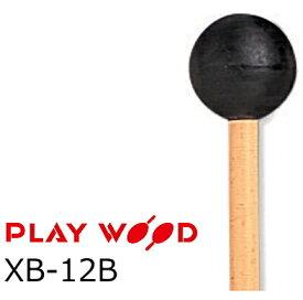 プレイウッド/PlayWood キーボードマレット 硬さ:VH(ベリーハード) XB-12B