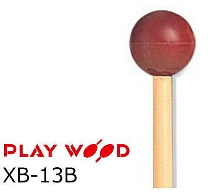 プレイウッド/PlayWood キーボードマレット 硬さ:EH(エクストラハード) XB-13B