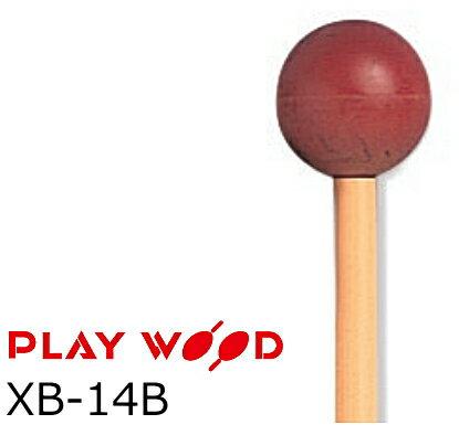 プレイウッド/PlayWood キーボードマレット 硬さ:EH(エクストラハード) XB-14B