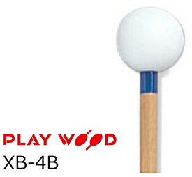 プレイウッド/PlayWood キーボードマレット 硬さ:VH(ベリーハード) XB-4B