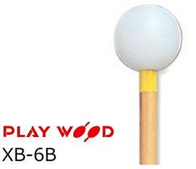 プレイウッド/PlayWood キーボードマレット 硬さ:H(ハード) XB-6B